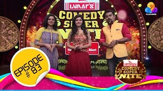 getlinkyoutube.com-Comedy Super Nite with Gayathri Suresh | ഗായത്രി സുരേഷ് | CSN  #83