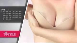 getlinkyoutube.com-Vstyle 幫浦充氣式 波波小姐 隱形內衣 波波小姐 隱形胸罩