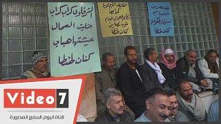 getlinkyoutube.com-بالفيديو.. عمال طنطا للكتان يطالبون بالعودة للعمل أمام وزارة قطاع الأعمال
