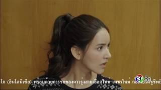 getlinkyoutube.com-สู้ตายนะไอ้อ่อน SooTaiNaAiOon ตอนที่ 2/4   19-02-60   TV3 Official