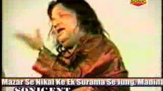 getlinkyoutube.com-Mai Sharabi aziz main qawwal