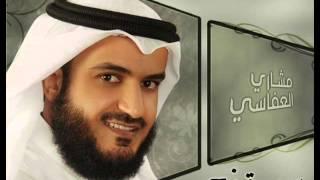 getlinkyoutube.com-سورة نوح بصوت القارئ مشاري العفاسي