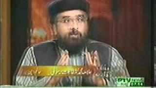 PTV Program Islam Aur Insan On Namaz Part 1
