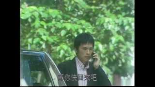 getlinkyoutube.com-大冒險家33