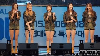 151007 동명대 EXID Full Version/직캠 (Fancam) (Horizontal)