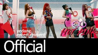 getlinkyoutube.com-[EXID(이엑스아이디)] HOT PINK 핫핑크 Music Video