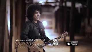 getlinkyoutube.com-พรุ่งนี้ยังมีคนดีที่รักเธอ [Official Music Video] - สมชาย นิลศรี