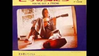 きみの友だち/ジェイムス・テイラー You've Got a Friend/James Taylor