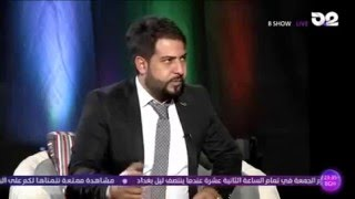 getlinkyoutube.com-لقاء الفنان جي فاير - برنامج بي شو - قناة البغدادية 2016