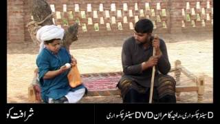 getlinkyoutube.com-Paapa Siyaana ᴴᴰ - Full Pothwari Drama