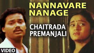 getlinkyoutube.com-Nannavare Nanage Video Song II Chaitrada Premanjali II S.P. Balasubrahmanyam, Manjula Gururaj