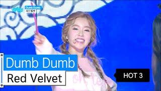 getlinkyoutube.com-[HOT] Red Velvet - Dumb Dumb, 레드벨벳 - 덤덤, Show Music core 20160109