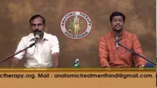 getlinkyoutube.com-anatomic therapy in hindi.mp4