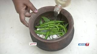 getlinkyoutube.com-How to make 'Agni Astram' Insecticide? | Poovali | News7 Tamil