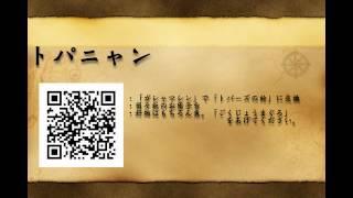 getlinkyoutube.com-妖怪ウォッチ2 宝石ニャン&スペシャルコインQRコード一覧