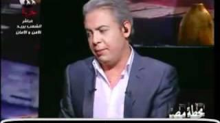 getlinkyoutube.com-سائق مبارك : صفوت الشريف اقذر انسان شوفنة