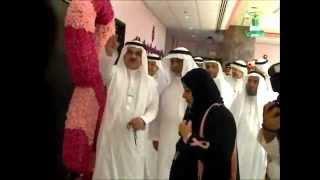 getlinkyoutube.com-افتتاح مركز الشيخ محمد العمودي  5/1.flv