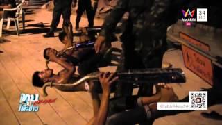 getlinkyoutube.com-ทุบโต๊ะข่าว : หายห้าว! ทหารจับแว้นอ่างทอง สั่งอมท่อไอเสีย 26/09/58