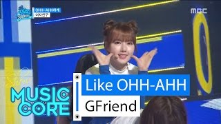 getlinkyoutube.com-[Special stage] GFriend - Like OOH-AHH, 여자친구 - OHH-AHH하게 Show Music core 20160416