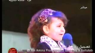 getlinkyoutube.com-شاهد الطفلة جنى مقداد ذي الاربع سنوات ماذا قالت عن غزة