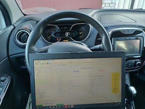 Активация дополнительных функций на Renault Kaptur. Калибровка бака