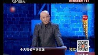 """""""笑傲""""上演模仿秀  冯导现场砸十万"""