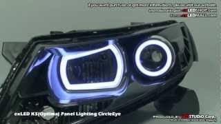 getlinkyoutube.com-exLED K5(Optima) Panel Lighting CircleEye
