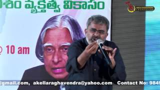 Inspiring Young India  || Akella Raghavendra's  Full Speech || Motivational videos TELUGU