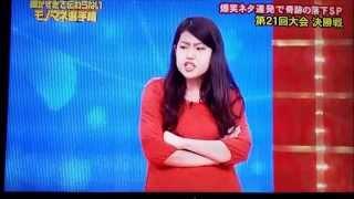 getlinkyoutube.com-【横澤夏子】 子供がぐずってるのに見ているだけの母親