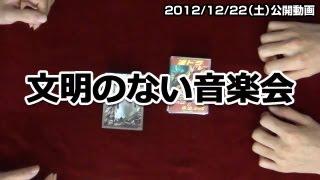 getlinkyoutube.com-【解禁】デュエルマスターズDMR-07ゴールデン・ドラゴンXデッキ【2012/12/22先行公開】