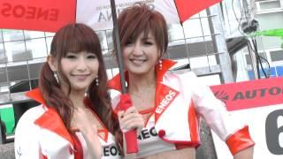 getlinkyoutube.com-スーパーGT 2012岡山 ENEOS 「日野礼香」「真矢」ちゃん