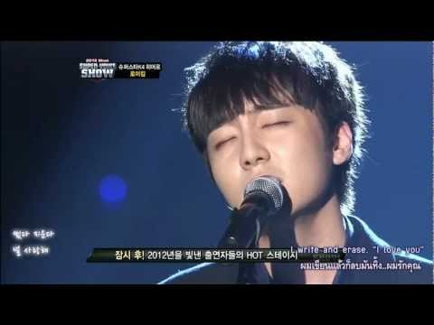 [HD] Roy Kim - With the heart to forget you (Lyrics, Eng & TH-Sub) Super Voice Show