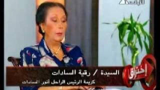 عمرو الليثي وكاملية السادات الجزء الثاني 1.wmv