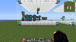 getlinkyoutube.com-【Minecraft】スペランカーの屍を越えてゆけPart2【ゆっくり実況】