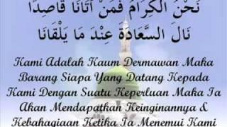 Qasidah YaRobbaMakkah ( يـَـا رَ بَّ مَـكَّــة َ )
