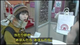 getlinkyoutube.com-あまちゃん お笑い編
