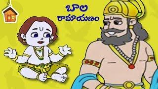 getlinkyoutube.com-Ramayanam | Full Movie | Telugu Stories | Ramayanam Stories For Kids | Bommarillu