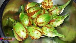 Andhra Gutti Vankaya Masala Curry | Eggplant Curry | Bagara Baingan| Vegetable curries
