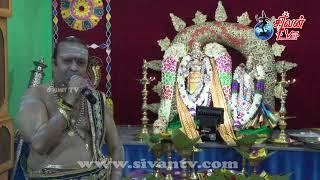 சுவிற்சர்லாந்து சூரிச் அருள்மிகு சிவன் கோவில் மூன்றாம் நாள் பகல்த்திருவிழா