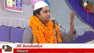 Ali Barabankvi NAAT, All India Naatiya Mushaira, Walidpur Mau, 20/10/2016, Sadar USMAN GANI