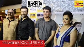 getlinkyoutube.com-Choukath, The Threshold || Premiere || Inox,Kolkata
