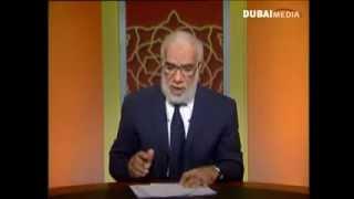 getlinkyoutube.com-Omar Abdelkafy البيوت الآمنة 66 عمر عبد الكافي - من الضعيف ؟