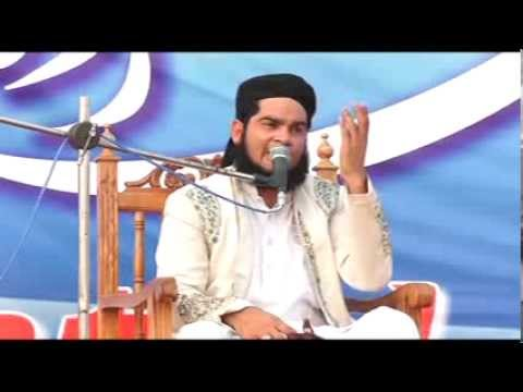 Jamiat ul Quran Mian Channu(2013).Nasir Madni(Maan di shaan) 1