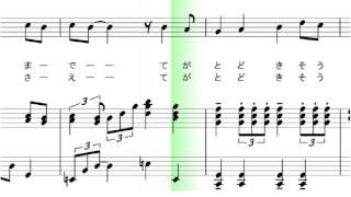 getlinkyoutube.com-ぼよよん行進曲(ピアノ弾き語り)NHKおかあさんといっしょ