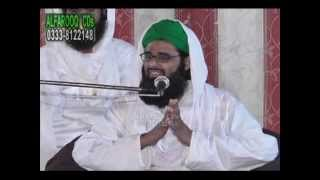 Haji Muhammad Azhar Atari  Tafseer Sourat Kousar (Presenting: Tanvir Ahmed Mustafai 03018600085)