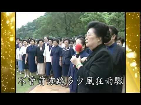 2013年版 前人行誼暨修辦精神不休息菩薩慈語 HD高畫質