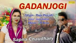 Gadan Jogi | Raju Punjabi Singer | Sapna Chaudhary | Andy Dahiya | New Harynvi Audio Songs