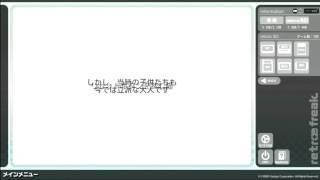 getlinkyoutube.com-レトロフリークエンディング…?