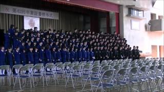 getlinkyoutube.com-卒業生合唱 『道』(東金市立東金中学校 第42回 卒業証書授与式)