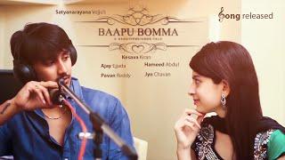 getlinkyoutube.com-Baapu Bomma Telugu Short Film Video Song